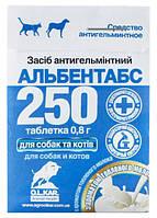 Альбентабс-250, 1 табл. с ароматом топленого молока, O.L.KAR. (Олкар)