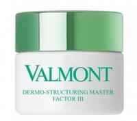 Valmont PRIME AWF структурирующий восстанавливающий крем против возрастных морщин ФАКТОР ІІІ 50 мл