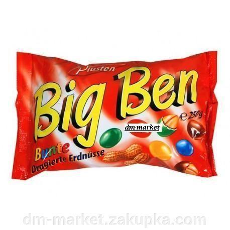Драже Big Ben арахис в шоколадной цветной глазури  Германия  250 г