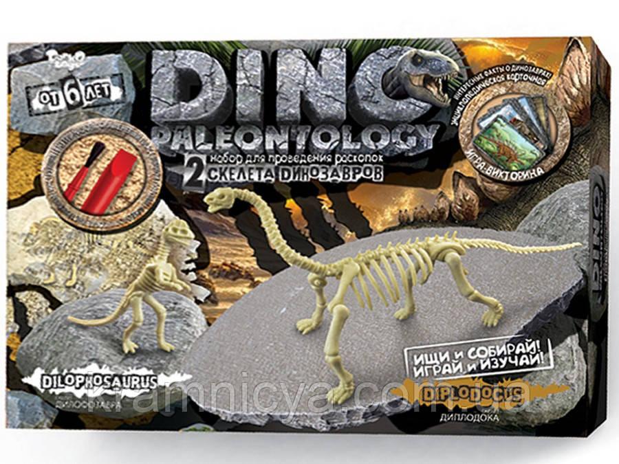 Раскопки динозавров DINO PALEONTOLOGY Диплодок, Дилофозавр (DP-01-05)