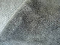 Мех Мутон 05-07мм серый