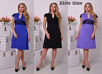 Женское платье-трапеция больших размеров с кружевом (5 цветов) электрик, 46