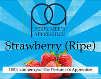 Ароматизаторы TPA/TFA/ТПА 10мл США The Perfumers Apprentice  Strawberry (Ripe) ( Клубника спелая )