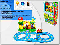 Развивающая игрушка Умный поезд BB78 (BB78E)