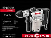 Перфоратор бочковой Уралсталь-1850 SVT