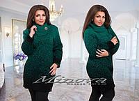 Туника женская вязанная.Турция №В40 зеленый