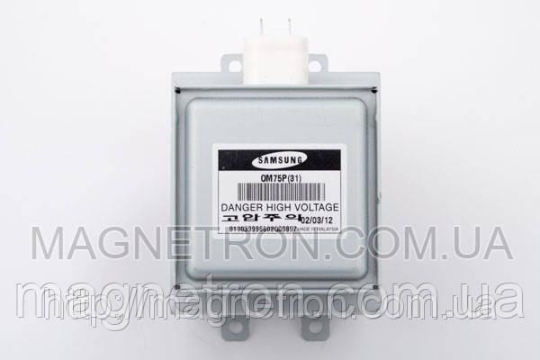 Магнетрон Samsung OM75P (31), фото 2