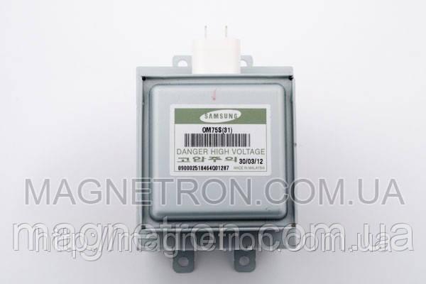 Магнетрон Samsung OM75S (31)