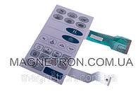 Сенсорная панель управления для СВЧ печи Samsung M9G45 DE34-10154J