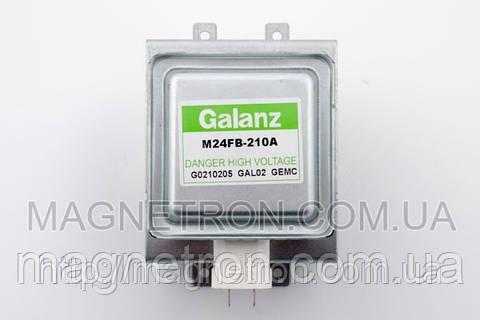 Магнетрон для СВЧ-печи Galanz 945W M24FB-210A