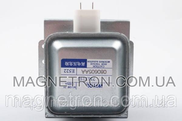 Магнетрон для СВЧ-печи Witol 945W 2M219J, фото 2