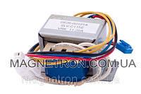 Трансформатор для СВЧ печи SLV-C115E Samsung DE26-00101A