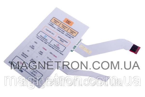 Сенсорная панель управления для СВЧ печи Samsung PG832R DE34-00188C, фото 2