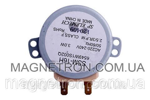 Двигатель для СВЧ печи SSM-16H LG 6549W1S002Q