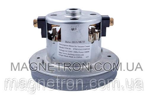 Мотор для пылесоса LG YDC06 original