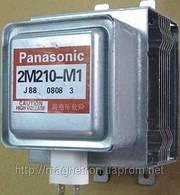 Магнетрон для СВЧ-печи Panasonic 900W 2M210-M1