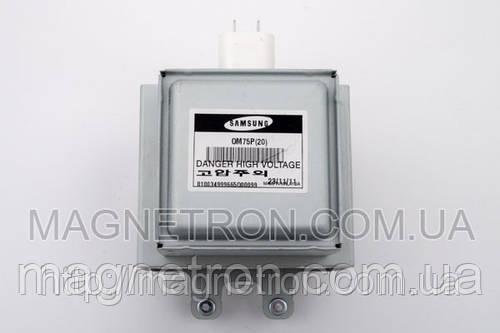 Магнетрон Samsung OM75P (20)