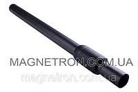 Труба телескопическая для пылесосов Samsung DJ97-00852A