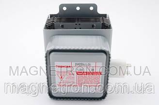 Магнетрон для СВЧ печи 2M229J Toshiba