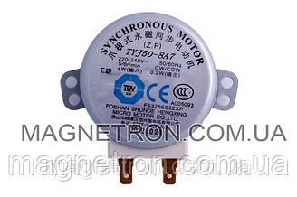 Двигатель для СВЧ печи TYJ50-8A7 Panasonic F63266S30XP