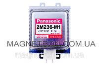 Магнетрон для микроволновой печи 2M236-M1 Panasonic