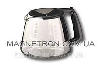 Колба для кофеварки Braun KFK 10 67050717