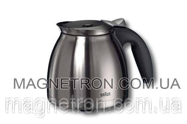 Колба металлическая для кофеварки BRAUN Impression KFK600, фото 2