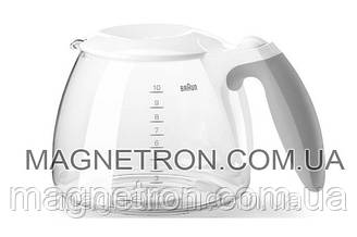 Колба с крышкой для кофеварок Braun KFK500 63104705