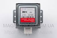 Магнетрон для СВЧ печи 2M214-39F LG (Китай) 2B71732G