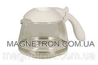 Колба для кофеварки Kenwood KW668577