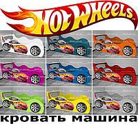 Кровать машина ХОТ ВИЛС купить кровать-машина.com.ua недорого, цена от производителя! Детская кровать ХОТ ВИЛС