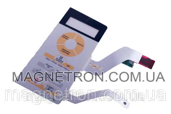 Сенсорная панель управления для СВЧ печи Samsung MW73VR DE34-00193G, фото 2