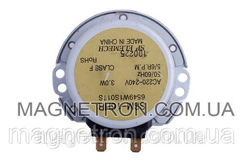 Двигатель для СВЧ печи SSM-16HR LG 6549W1S011S