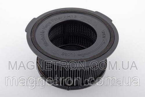 HEPA Фильтр к пылесосу LG V-CA700SER 5231FI1466A
