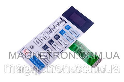 Сенсорная панель управления (мембрана) для микроволновки LG MC-7844N 3506W1A720A