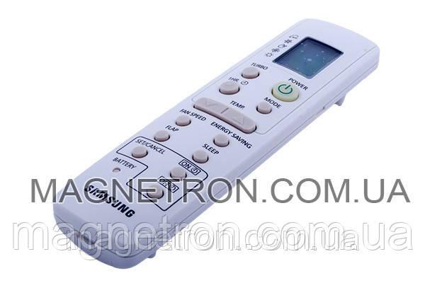 Пульт ДУ для кондиционера Samsung DB93-03012B