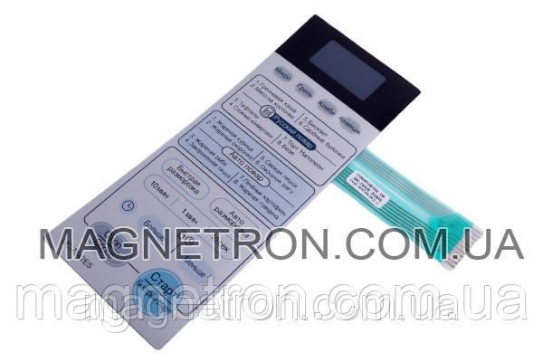 Сенсорная панель управления для СВЧ печи LG MС-7642ES 3506W1A833A, фото 2