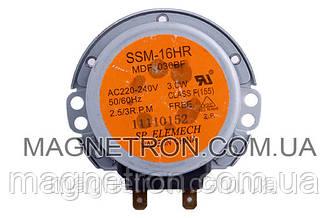 Двигатель поддона для СВЧ печи SSM-16HR MDFJ030BF Samsung DE31-10170B