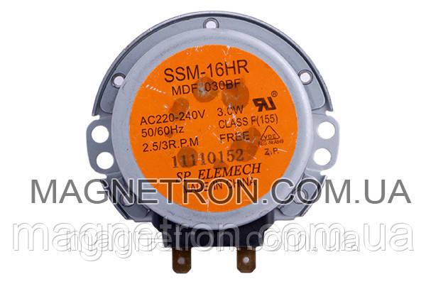 Двигатель для СВЧ печи SSM-16HR MDFJ030BF Samsung DE31-10170B