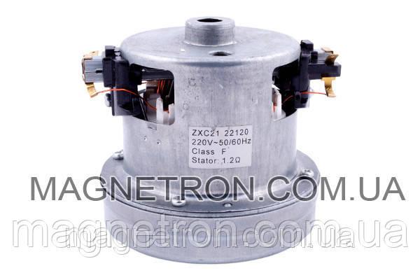 Двигатель ( мотор ) для пылесоса Digital ZCX21 22120, фото 2