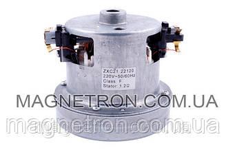 Двигатель ( мотор ) для пылесоса Digital ZCX21 22120