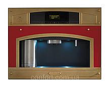 Вбудована кавоварка Restart EMC451