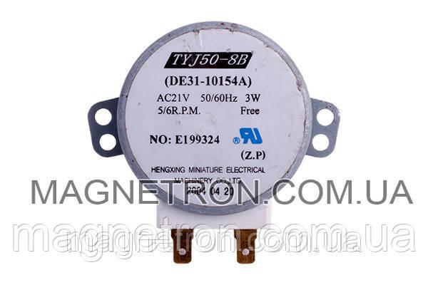 Двигатель для СВЧ печи TYJ50-8B Samsung DE31-10154A, фото 2