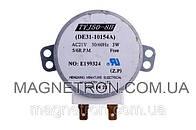 Двигатель для СВЧ печи TYJ50-8B Samsung DE31-10154A