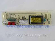 Инвертор LK-IN220201C