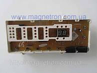 Модуль управления для стиральной машины Samsung MFS-TRB1NPH-00