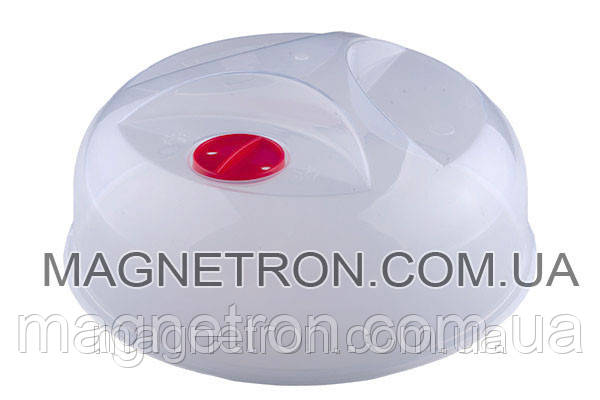 Колпак пластиковый для микроволновой печи 255mm, фото 2