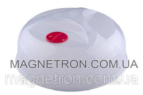 Колпак пластиковый для микроволновой печи 255mm