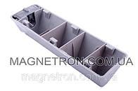 Ребро барабана для стиральной машины Samsung DC97-02051B