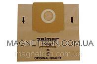 Набор мешков бумажных (5шт) для пылесосов Zelmer 2000.0080 12000745